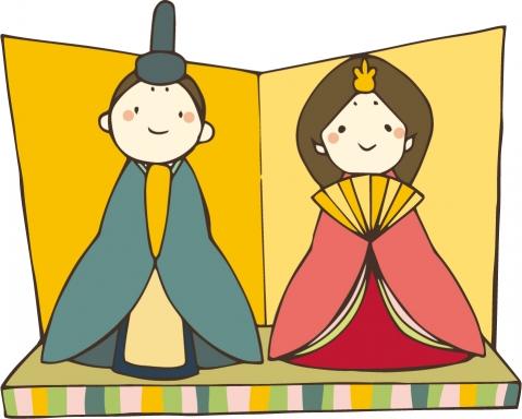 おひなさま男雛と女雛のイラスト 無料イラストのimt 商用ok加工ok
