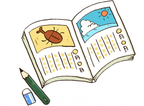 夏休みの宿題のイラスト 無料イラストのimt 商用ok加工ok