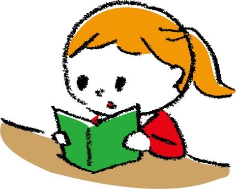 本を読む女性のイラスト 無料イラストのimt 商用ok加工ok