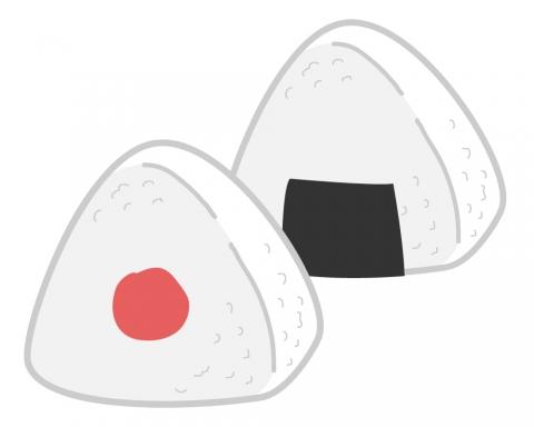 梅干しと海苔のおにぎりのイラスト 無料イラストのimt 商用ok加工ok