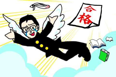受験合格で喜びを噛みしめる学生のイラスト 無料イラストのimt 商用ok