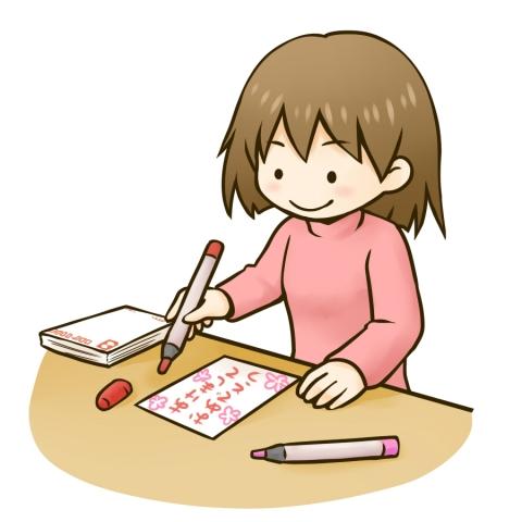 年賀状を書く女の子のイラス 無料イラストのimt 商用ok加工ok