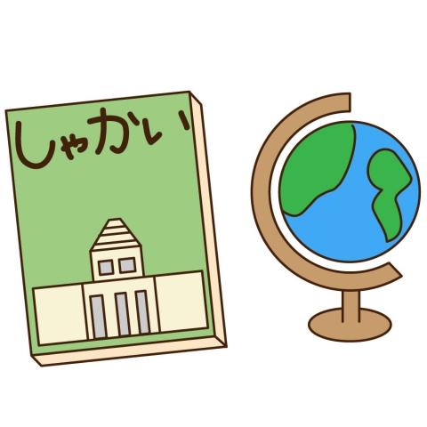 社会の教科書と地球儀のイラスト 無料イラストのimt 商用ok加工ok