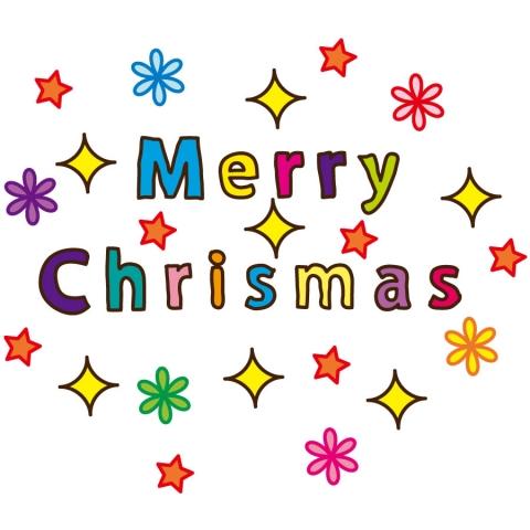 メリークリスマスのデコ文字のイラスト 無料イラストのimt 商用ok加工ok