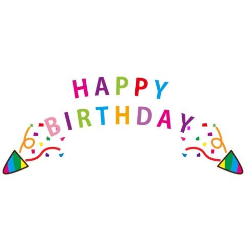 誕生日の無料イラスト 93種類 無料イラストのimt 商用加工ok