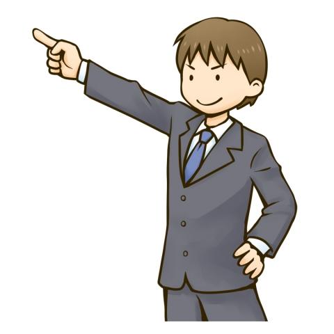スーツ姿で元気に上を指さす男性のイラスト 無料イラストのimt 商用ok