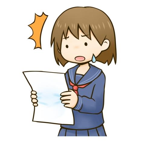 テスト結果を見てショックを受ける女子中学生のイラスト 無料イラスト