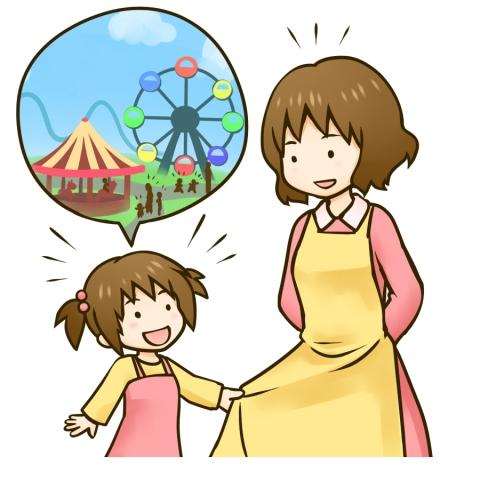 遊園地に連れて行ってとお願いする女の子のイラスト 無料イラストのimt