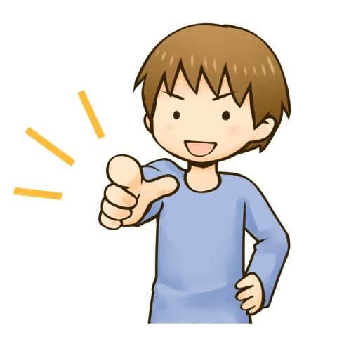前を指さす男の子のイラスト