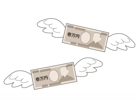 お金(お札)が飛んでいくイラスト
