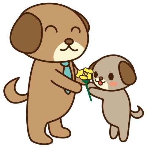 お父さんに花をプレゼントする犬の子どものイラスト 無料イラストのimt