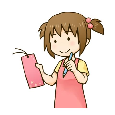 七夕の短冊に書く願い事を考える女の子のイラスト 無料イラストのimt