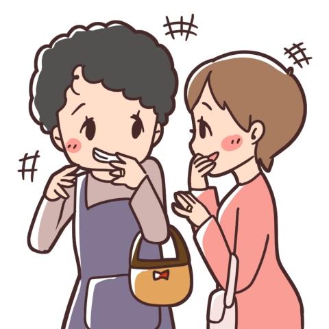 井戸端会議中の主婦のイラスト -...