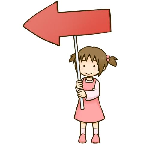 左向きの矢印を持った女の子のイラスト 無料イラストのimt 商用ok加工ok